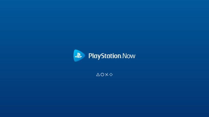 PlayStation Nowはオススメなのか?名作タイトル紹介と使ってみた感想【PS4】