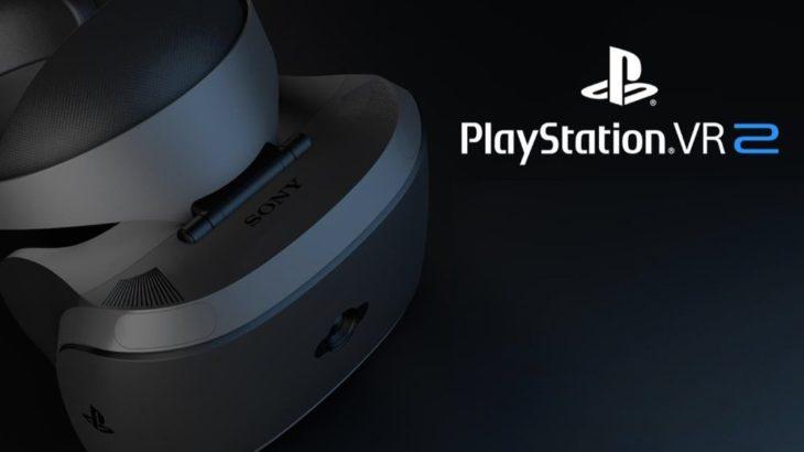 PlayStation VR2はどうなる?現在リークされている情報と考察【PSVR2】