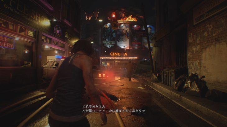 【BIOHAZARD RE:3】ラクーンシティの惨状と最後を描いた作品【レビュー】